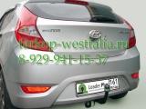 H219-A ТСУ для Kia Rio III тип кузова седан/хэтчбек 2011-