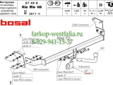 6749-A ТСУ для Kia Rio тип кузова хетчбек 2011-
