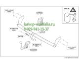 547500 ТСУ для Kia Rio тип кузова хэтчбек 2011-