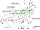 K/014 ТСУ для Kia Sorento 2002-2006
