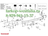 035-841 ТСУ для Kia Sorento 2002-2006