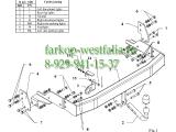 T 41 ТСУ для Kia Sorento 2003-2006