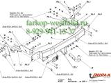 K/022 ТСУ для Kia Sorento 2006-2009