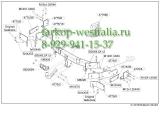 477500 ТСУ для Kia Sorento 2006-2009