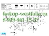 049-063 ТСУ для Kia Sorento 2006-