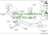 520500 ТСУ для Kia Sorento 2009-2012