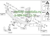 520600 ТСУ для Kia Sorento 2009-2012