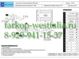 11.1763.32 ТСУ для Kia Sorento 07/09-12