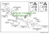 564200 ТСУ для Kia Sorento 2012-