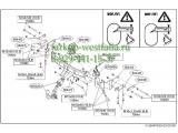 564400 ТСУ для Kia Sorento 2012-