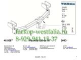 346075600001 ТСУ для Hyundai Santa Fe 2012-