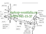 4235-A ТСУ для Kia Sportage 2005-2010