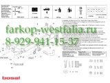 034-151 ТСУ для Kia Sportage 2005-