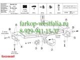 029-441 ТСУ для Kia Sportage 2010-