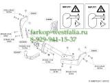 536800 ТСУ для Kia Venga 09-
