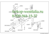 410300 ТСУ для Lexus GX 470