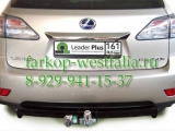 L103-FC ТСУ для Lexus RX 270 - 450h 2009-