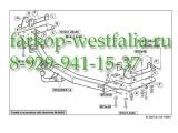 285700 ТСУ для Lexus LX 470-