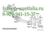 275700 ТСУ для Lexus LX 470-