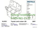 335359600001 ТСУ для Lexus LX 570 2008-