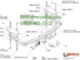 X/013 ТСУ для Mazda 6 тип кузова универсал 01/03-01/08