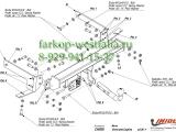 CH/009 фаркоп на Chevrolet Captiva 2006-2018