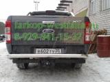 554900 ТСУ для Mazda BT50 2012-