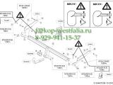 554600 ТСУ для Mazda CX-5 2012-