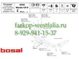 4530-A ТСУ для Mazda CX-5 2012-