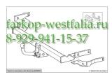 298200 ТСУ для Mitsubishi Carisma 95-06