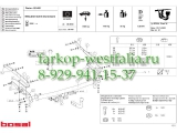 031-401 ТСУ для Mitsubishi Colt VI 04-