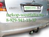 M109-A ТСУ для Mitsubishi Grandis 2004-2011