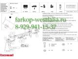 033-411 ТСУ для Mitsubishi Grandis 2004-
