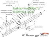 Y/009 ТСУ для Mitsubishi L200 1996-2005
