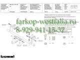 022-461 ТСУ для Mitsubishi L200 2.5TD 96-05
