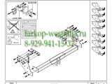 340089600001 ТСУ для Mitsubishi L200 2006-