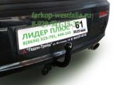 M112-A ТСУ для Mitsubishi Lancer X тип кузова седан 2007-2012