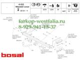 4163-A ТСУ для Mitsubishi Lancer 2012/1
