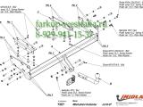 Y/021 ТСУ для Mitsubishi Outlander 03-12/06