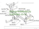 4152-A ТСУ для Mitsubishi Outlander/Airtrek 2003-2006/10