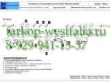 14.2260.12  ТСУ для Mitsubishi Outlander 2012-