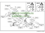567900 ТСУ для Mitsubishi Outlander 2012-