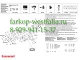 017-232 ТСУ для Mitsubishi Pajero Classic 3.2 2005-