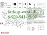 042-972 ТСУ для Mitsubishi Pajero III 2000-2007