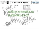 340071600001 ТСУ для Mitsubishi Pajero 3 и 5 дв. 03/07-