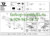 024-151 ТСУ для Mitsubishi Pajero Pinin (H66W) 1.8GDi 1999-