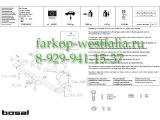 027-181 ТСУ для Mitsubishi Pajero Pinin 1.8GDI 99-, 1.8 01-,2.0GDI 00-