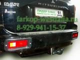 M107-F ТСУ для Mitsubishi Pajero Sport 1998-2008