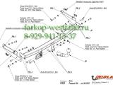 P/003 ТСУ для Peugeot 206 98-03/03