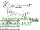315184600001 ТСУ для Peugeot 208 04/2012-